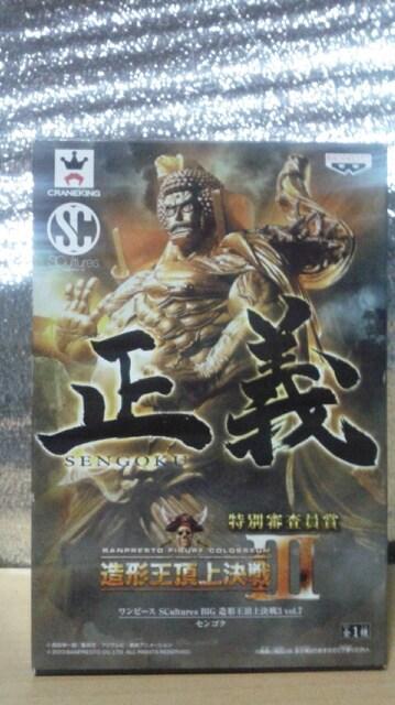 ワンピース SCultures BIG 造形王頂上決戦3 vol.7 センゴク  < アニメ/コミック/キャラクターの