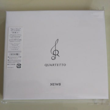 NEWS◇QUARTETTO 初回盤 CD+DVD◇中古美品