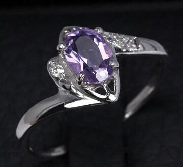 新品 天然アメジスト デザインリング 指輪 15.5号