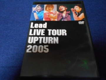 【DVD】Lead LIVE TOUR UPTURN 2005
