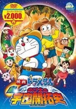 DVD新品■ 映画ドラえもん 新・のび太の宇宙開拓史