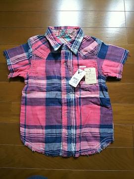 男児☆リバーシブルシャツ(・ω・)