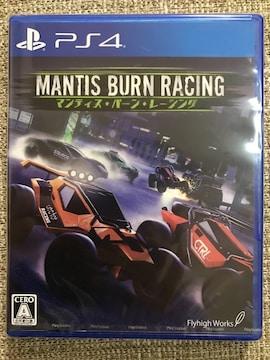 マンティス・バーン・レーシング 新品未開封 PS4