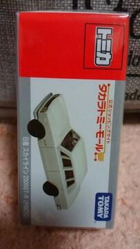 トミカ タカラトミーモール 非売品 日産スカイライン 2000GT-R 未開封 新品 非売品