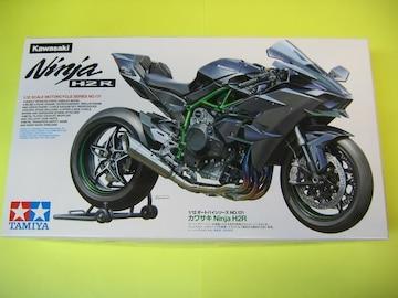 タミヤ 1/12 オートバイ No.131 カワサキ Ninja H2R 世界最速バイク