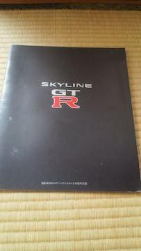 33スカイラインGT-R日産