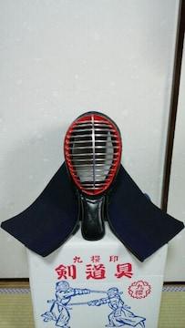 九桜 剣道具 3点セット 面 胴 垂