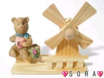 可愛い木製&樹脂製♪カントリーくまさん《クルクル回る風車》�T