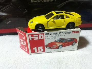 赤箱ギフト特注 フェアレディZ32 300ZX 黄 DX R/C 中国製