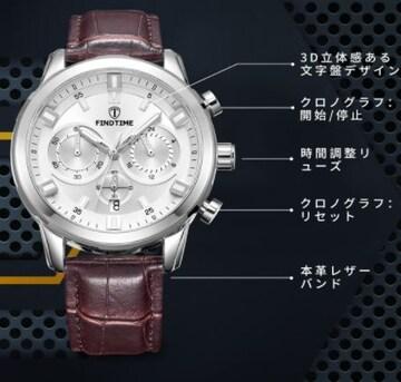 腕時計カジュアル レーシング白R
