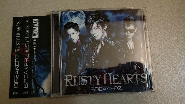 BREAKERZ「RUSTY HEARTS」初回DVD+帯付/DAIGO  < タレントグッズの