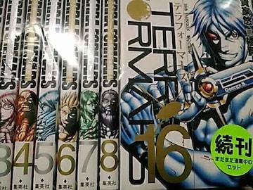 【送料無料】テラフォーマーズ 22巻セット