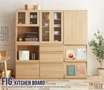 Fig(フィグ) 組み合わせ食器棚 チェスト 102041_CHEST