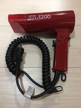■National製 ヘアドライヤー DryDry1200