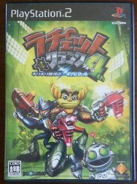 (PS2)ラチェット&クランク4☆即決アリ♪
