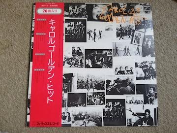 CAROL オリジナル LP盤 ゴールデン・ヒット 帯付