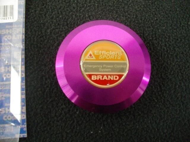 (93)GS400GSX400EGT380GSX400F別体マスターシリンダーキャップ紫 < 自動車/バイク
