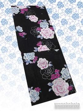 【和の志】女性用変わり織り浴衣◇F◇黒系・薔薇◇KW-205