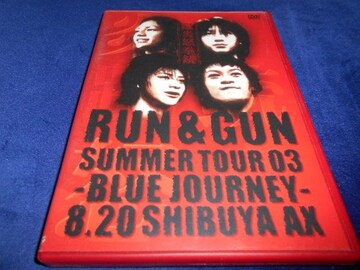 【DVD】RUN&GUN/SUMMER TOUR 2003