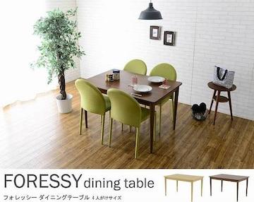 FORESSY(フォレッシー)ダイニングテーブル【4人がけサイズ】