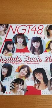 NGT48 スケジュールブック 2019