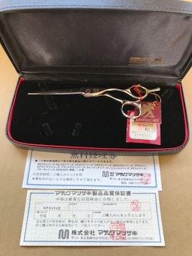 新品プロ用¥83000 マツザキシザー SFX550D バナジウムコバルト