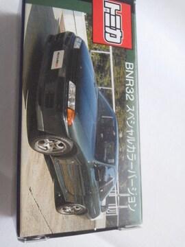 BNR32スペシャルカラーバージョン