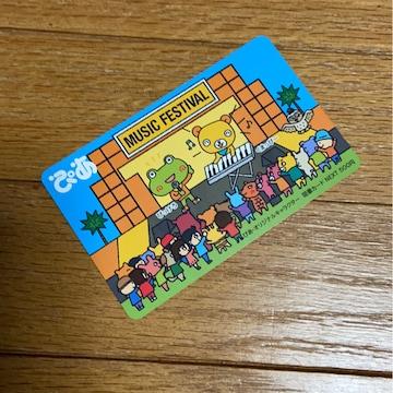 ☆ぴあ 図書カード 500円 株主優待品 #2 コンサート