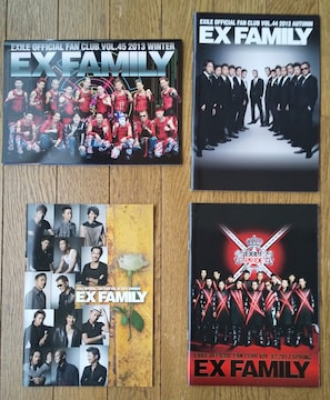 167M『EXILE  ファンクラブ 冊子 計 �C冊』2013年