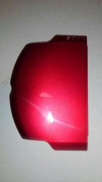 PSP2000,3000共通バッテリーカバー(中古)送料無料