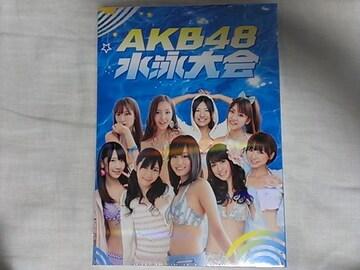 週刊AKB豪華版 AKB48 水泳大会 新品