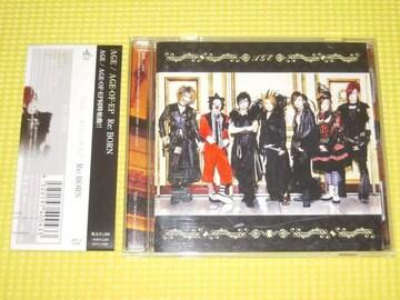 DVD★即決★AGE-OF-EP★AGE Re BORN★10分★国内正規品