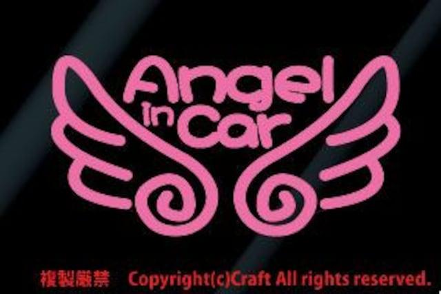 Angel in Car 天使の羽ステッカー(eaライトピンク,エンジェル < 自動車/バイク