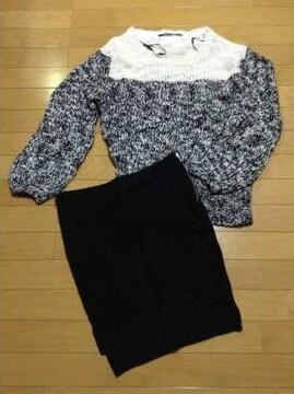 UNDER BAR RAW(アンダーバーロー)霜降バルーン袖ニット+タイトスカートセット