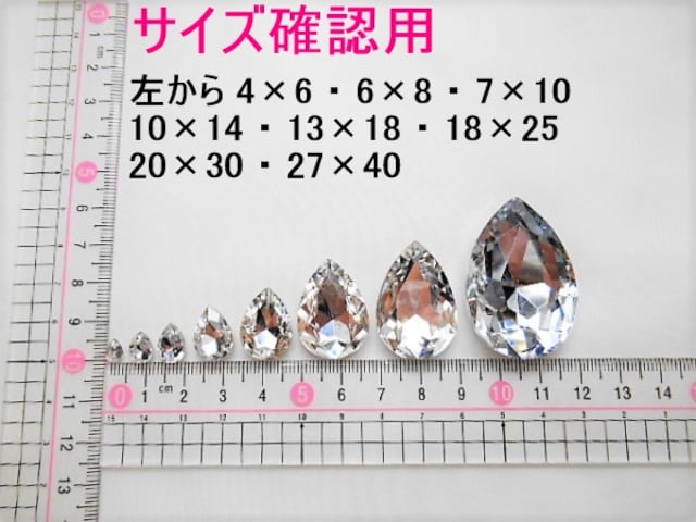 c98★6×8mm★しずく型ガラスストーン★ミックス色セット★60粒 < 香水/コスメ/ネイルの