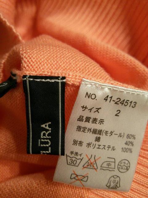 DEARFLURA★Mシフォンフリル付きニットカットソーサーモンピンク < 女性ファッションの