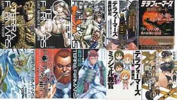 テラフォーマーズ 関連本10冊 送料520円 即決