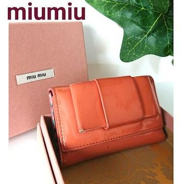 MIUMIU エナメル レザー キーケース リボン オレンジ ピンク