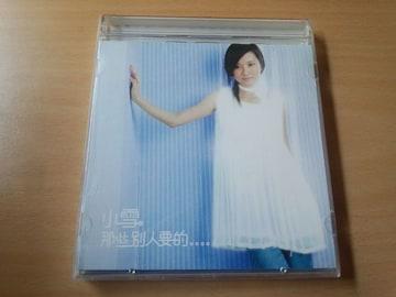 エル・チョイ(小雪)CD「那些別人要的」香港台湾★