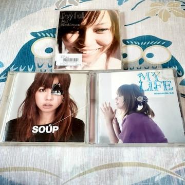 星村麻衣/ CD アルバム3種類セット