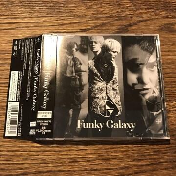 【Funky Galaxy (超新星)】Funky Galaxy