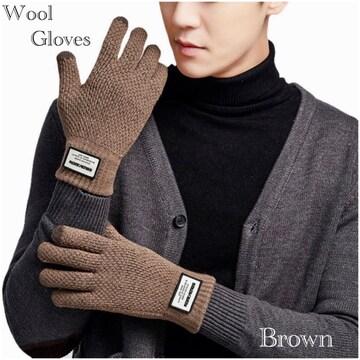 手袋 メンズ ウール 手袋 グローブ スマホ手袋 ブラウン