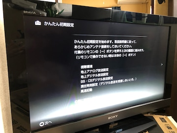 中古■SONY BRAVIA ソニー ブラビア KDL-32EX700