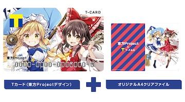 東方Project Tカード + クリアファイル 新品 東方プロジェクト
