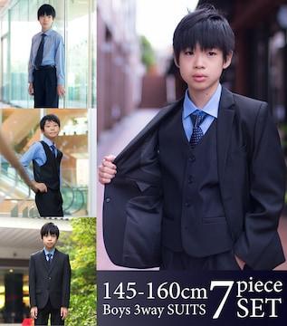 新品 スーツ 7点セット 男の子 結婚式 入学式 卒業式 160