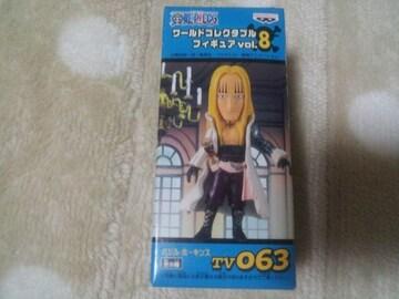 ワンピース バジル・ホーキンス コレクタブル ワーコレ vol.8