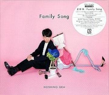 星野源★Family Song★初回限定盤★未開封+特典クリアファイル
