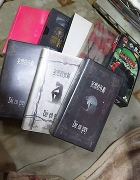 DIR EN GREY ビデオ8本セット