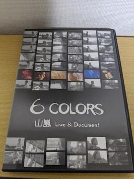 山嵐「6 COLORS」ライブ&ドキュメント/ミクスチャー/湘南乃風/ラッパ我リヤ