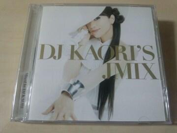 DJ KAORI CD「DJ KAORI'S JMIX」●